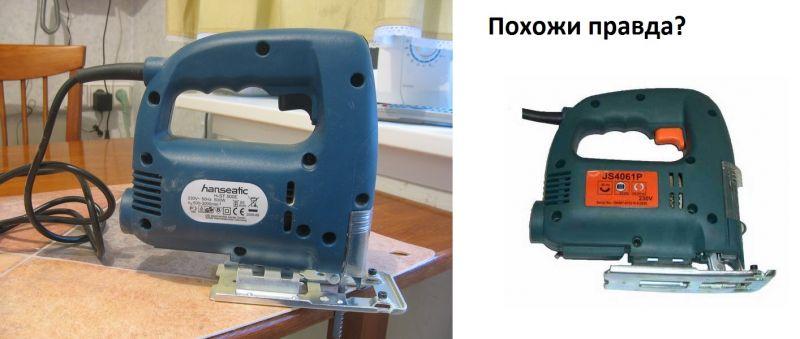 электролобзик Hanseatic H-st 500 E инструкция - фото 3