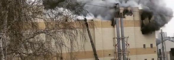 Число жертв пожара вКемерово возросло до53